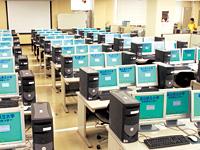 計算機センター