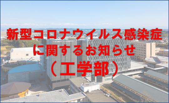 爆 サイ 鳥取 県 コロナ 秋田新型コロナ・感染症掲示板|ローカルクチコミ爆サイ.com東北版