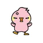kyu_ikari
